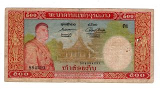 Lao Note 500 Kip 1957 Commemorative P 7 photo