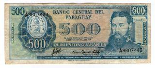 Paraguay Note 500 Guaranies L.  1952 P 200b Vf photo