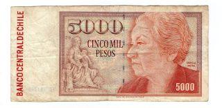 Chile Note 5000 Pesos 1996 P 155e photo