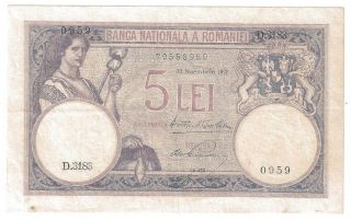 (r280402) Romania Paper Note - 5 Lei 1928 - Xf photo