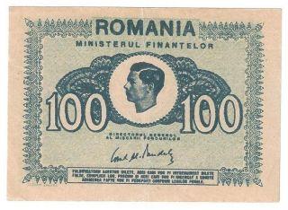 (r450902) Romania Paper Note - 100 Lei 1945 - Aunc photo