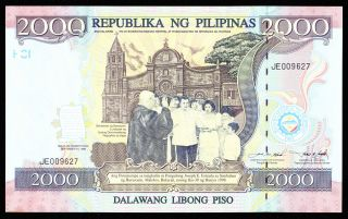 Philippines 2000 Piso 1998 Commemorative Issue Pick 189 Unc. photo