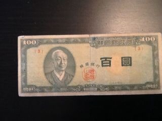 Foreign Currency,  Very Rare,  Korea 100 Hwan,  P - 18,  1953,  Block 3,  Fine photo