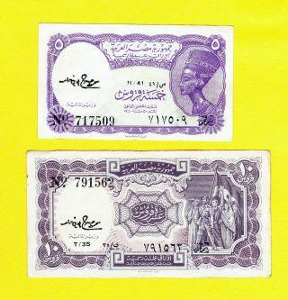 The Arab Republic Of Egypt / 5 & 10 Piastres (2 Notes) - S.  717509 & 791562 photo
