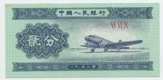 China - Peoples Bank Of China 1953 2nd Issue 1,  2 And 5 Fen (3 Notes) photo