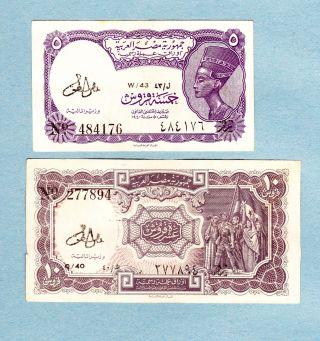 The Arab Republic Of Egypt / 5 & 10 Piastres (2 Notes) - S.  484176 & 277894 photo