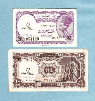The Arab Republic Of Egypt / 5 & 10 Piastres (2 Notes) - S.  054140 & 792756 photo