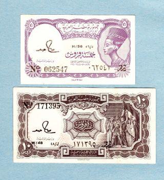 The Arab Republic Of Egypt / 5 & 10 Piastres (2 Notes) - S.  062547 & 171395 photo