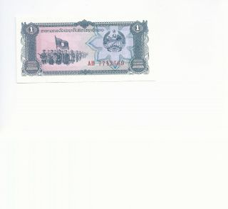 Laos 1 Kip  Uncirculated Unc photo