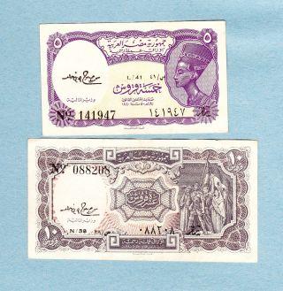 The Arab Republic Of Egypt / 5 & 10 Piastres (2 Notes) - S.  141947 & 088208 photo