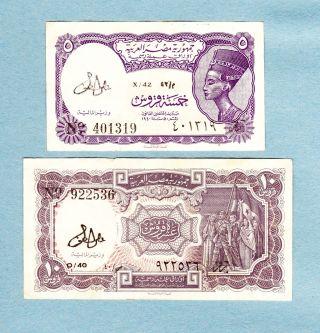 The Arab Republic Of Egypt / 5 & 10 Piastres (2 Notes) - S.  401319 & 922536 photo