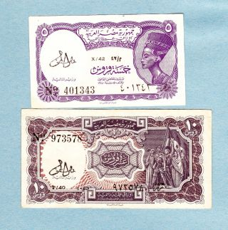 The Arab Republic Of Egypt / 5 & 10 Piastres (2 Notes) - S.  401343 & 973578 photo
