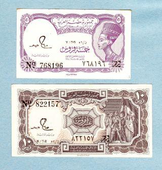 The Arab Republic Of Egypt / 5 & 10 Piastres (2 Notes) - S.  768196 & 822157 photo