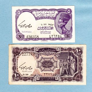 The Arab Republic Of Egypt / 5 & 10 Piastres (2 Notes) - S.  436358 & 227785 photo