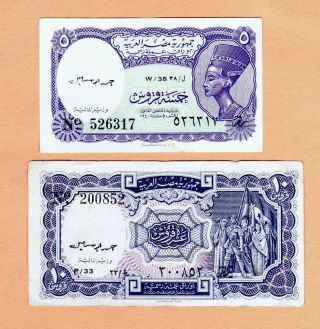 The Arab Republic Of Egypt / 5 & 10 Piastres (2 Notes) - S.  526317 & 200852 photo