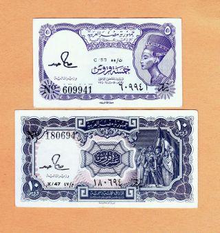 The Arab Republic Of Egypt / 5 & 10 Piastres (2 Notes) - S.  609941 & 180694 photo