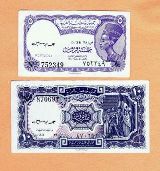 The Arab Republic Of Egypt / 5 & 10 Piastres (2 Notes) - S.  752349 & 870691 photo