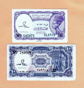 The Arab Republic Of Egypt / 5 & 10 Piastres (2 Notes) - S.  545975 & 789608 photo
