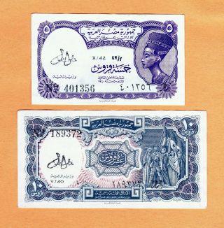 The Arab Republic Of Egypt / 5 & 10 Piastres (2 Notes) - S.  401356 & 189372 photo