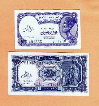 The Arab Republic Of Egypt / 5 & 10 Piastres (2 Notes) - S.  401365 & 761043 photo