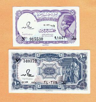 The Arab Republic Of Egypt / 5 & 10 Piastres (2 Notes) - S.  915530 & 340379 photo