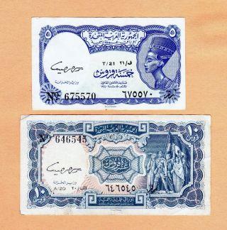The Arab Republic Of Egypt / 5 & 10 Piastres (2 Notes) - S.  675570 & 646545 photo