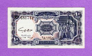 The Arab Republic Of Egypt / 10 Piastres - S.  681744 photo