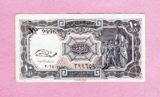 The Arab Republic Of Egypt / 10 Piastres - S.  299659 photo