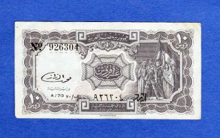 The Arab Republic Of Egypt / 10 Piastres - S.  926304 photo
