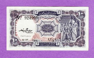 The Arab Republic Of Egypt / 10 Piastres - S.  924906 photo