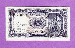 The Arab Republic Of Egypt / 10 Piastres - S.  710942 photo