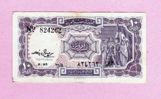 The Arab Republic Of Egypt / 10 Piastres - S.  824262 photo