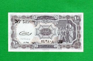 The Arab Republic Of Egypt / 10 Piastres - S.  543808 photo