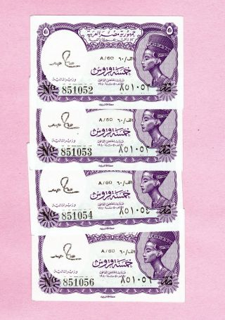 The Arab Republic Of Egypt / Queen Cleopatra 5 Piastres - 4 Consecutive Notes. photo