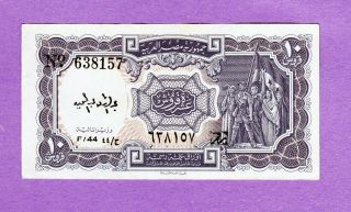 The Arab Republic Of Egypt / 10 Piastres - S.  638157 photo