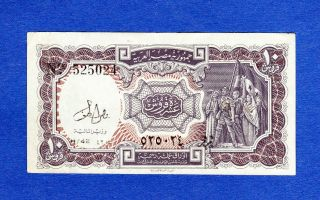 The Arab Republic Of Egypt / 10 Piastres - S.  525024 photo