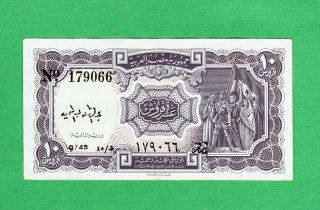 The Arab Republic Of Egypt / 10 Piastres - S.  179066 photo