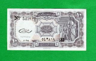 The Arab Republic Of Egypt / 10 Piastres - S.  543819 photo