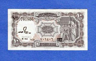 The Arab Republic Of Egypt / 10 Piastres - S.  701806 photo