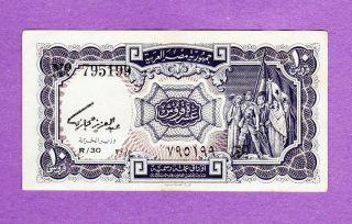 The Arab Republic Of Egypt / 10 Piastres - S.  795199 photo