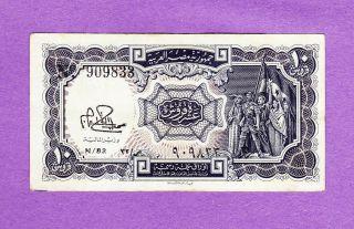 The Arab Republic Of Egypt / 10 Piastres - S.  909833 photo