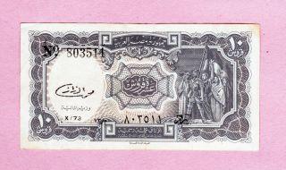 The Arab Republic Of Egypt / 10 Piastres - S.  803511 photo