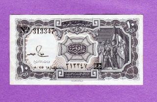 The Arab Republic Of Egypt / 10 Piastres - S.  313347 photo