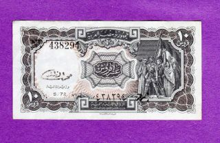 The Arab Republic Of Egypt / 10 Piastres - S.  438294 photo