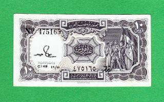 The Arab Republic Of Egypt / 10 Piastres - S.  475165 photo