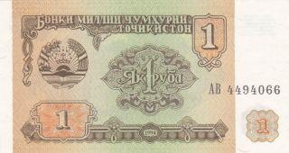 Tajikistan: 1 Ruble,  1994.  P - 1.  Crisp Uncirculated.  Majlisi Olii photo