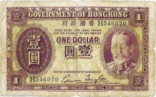 1935 Hong Kong Government Kgv $1 Banknote Cir.  Fine photo