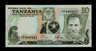 Tanzania 10 Shillings (1978) Ff Pick 6b Unc. photo