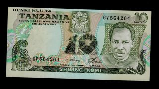 Tanzania 10 Shillings (1978) Gv Pick 6c Unc. photo