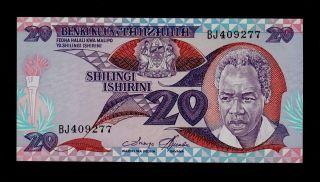 Tanzania 20 Shilingi (1985) Bj Pick 9 Unc. photo